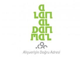 E-Ticaret Sitesi Logo Tasarımı - afroman