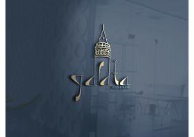 Galata Hotel & Suites Logo tasarımı - omerardicli